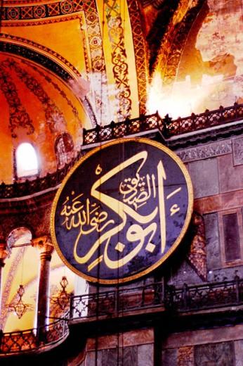 Arab inscriptions inside Hagia Sofia. Istanbul. Turkey : Stock Photo