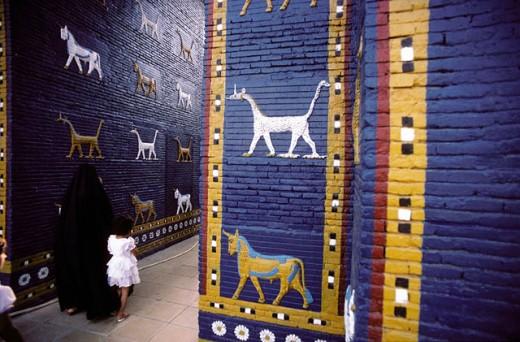 Stock Photo: 1566-0168349 Ishtar gateway. Archeological site of Babylon. Iraq. Middle East