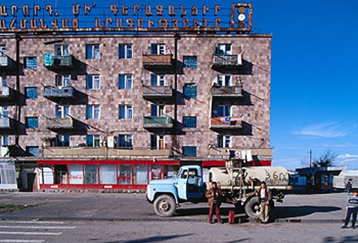 Stock Photo: 1566-0181569 Main Square. Sevan. Armenia