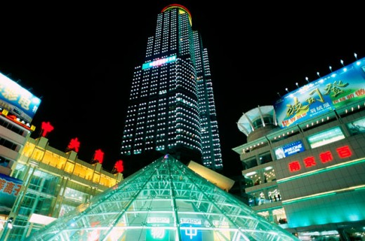 Stock Photo: 1566-0184006 Modern office & Shopping complex. Nanjing. Jiangsu province. China