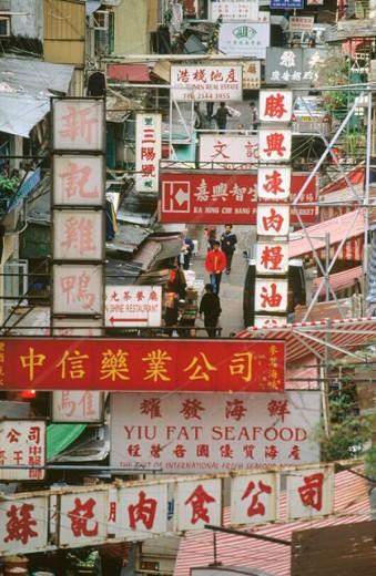 Stock Photo: 1566-0194148 Central Hong Kong. China.