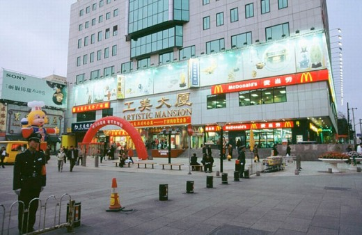 Wangfujing street. Beijing. China. : Stock Photo