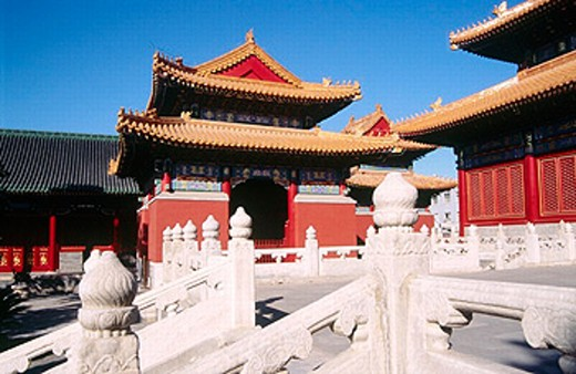 Temple to the Emperors of the Past Ages. Beijing, China : Stock Photo