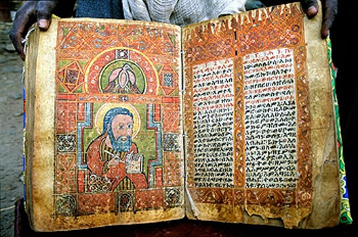 Stock Photo: 1566-0204361 Manuscripts. Monastery of Saint Pantaleon. Axum. Ethiopia.