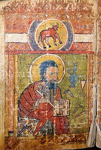 Stock Photo: 1566-0204362 Manuscripts. Monastery of Saint Pantaleon. Axum. Ethiopia.