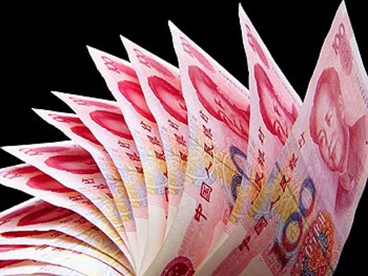 Chinese yuan bills. : Stock Photo