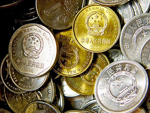 Chinese yuan coins. : Stock Photo