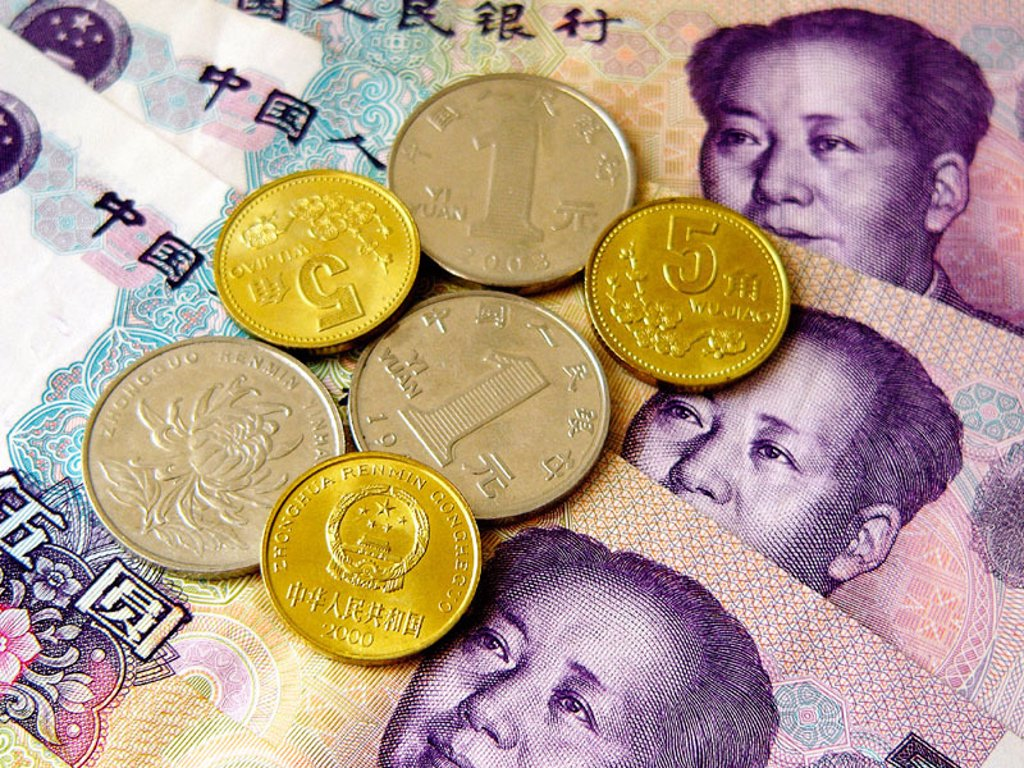 Stock Photo: 1566-0217015 Chinese yuan coins.