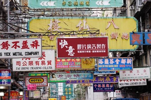 Stock Photo: 1566-0220667 Commercial Signs Yaumatei Kowloon Hong Kong China