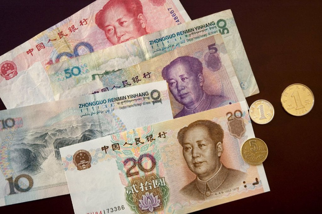 Stock Photo: 1566-0234304 Chinese currency. China. Asia.