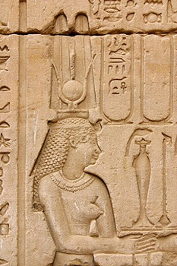 Stock Photo: 1566-0238699 Isis on the wall of Horus temple near Edfu. Egypt
