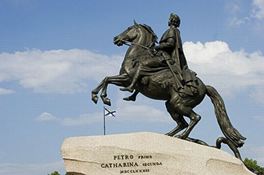 Monument to tsar and imperator Peter I the Great (The Bronze Horsemen), St. Petersburg. Russia : Stock Photo