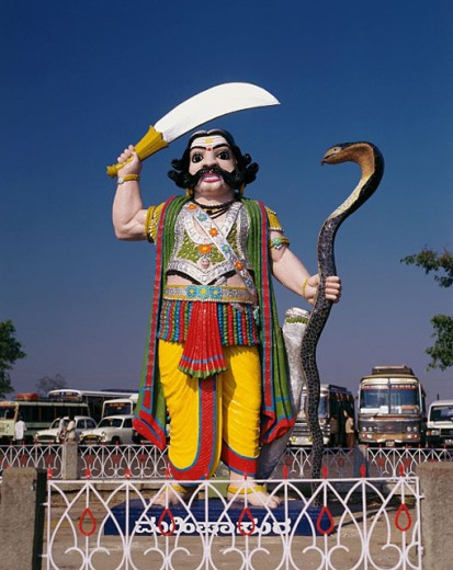 Statue of Mahisasura. Chamundi Hill. Mysore. India : Stock Photo