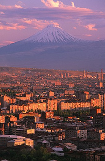 Yerevan. Armenia : Stock Photo
