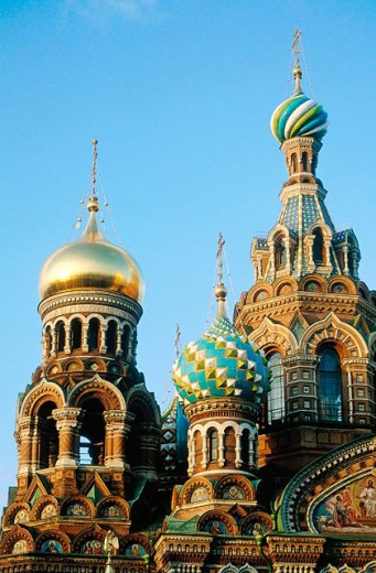 Church of the Bleeding Savior. St. Petersburg. Russia : Stock Photo