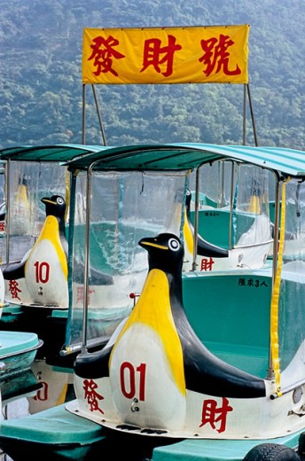 Boats for hire. Liyu Lake natural park. East Rift Valley. Hualien region. Taiwan, Republic of China. : Stock Photo