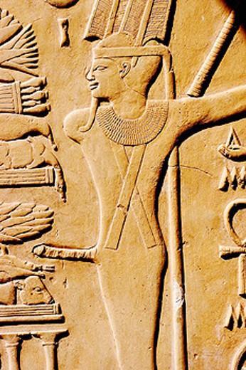 Detail of decoration at the White Chapel of Sesostris I (aka Senusret I) small jubilee shrine, Karnak temple. Luxor, Egypt : Stock Photo
