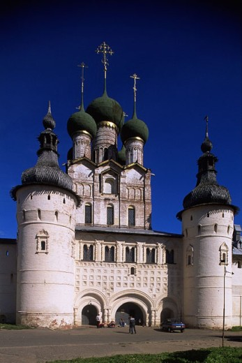 Church of St. John the Divine. Kremlin. Rostov. Russia : Stock Photo