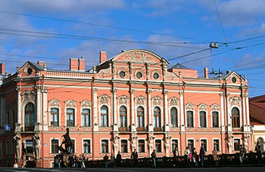 The Beloselsky-Belozersky Palace, city´s Municipal Cultural Center. St Petersburg, Russia : Stock Photo