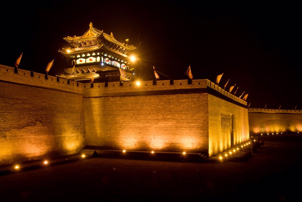Stock Photo: 1566-1005269 View of the of wall around the ancient city of Pingyao, Shaanxi Province, China.