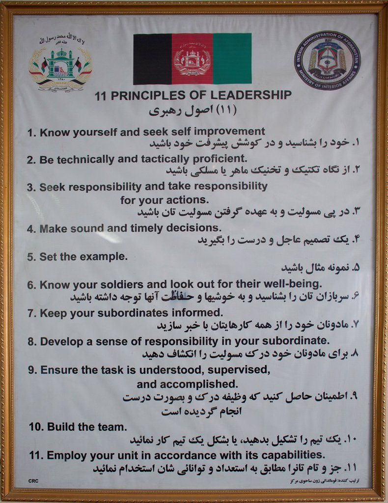 poster of good behavior at the Afghan national police station in Kunduz : Stock Photo