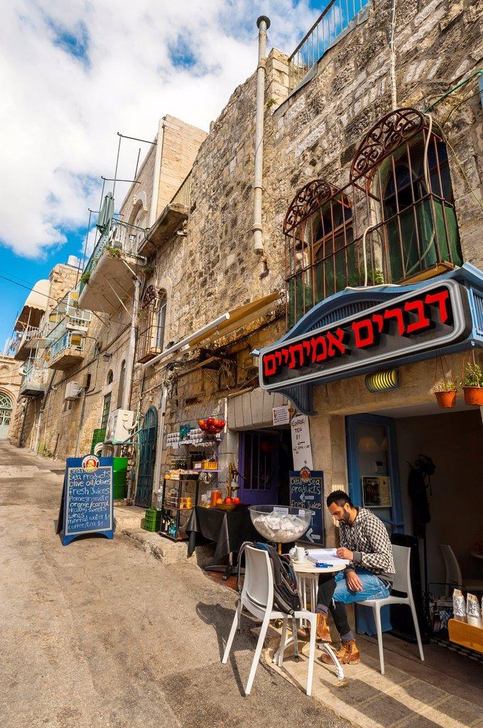 Ein Karem, village near Jerusalem birthplace of John the Baptist, Israel : Stock Photo