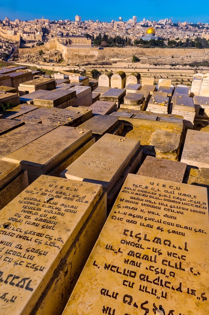 Stock Photo: 1566-1016946 Gravestones 150,000 graves, Jewish Cemetery on the Mount of Olives, with the Dome of the Rock on the Temple Mount in background, Jerusalem, Israel