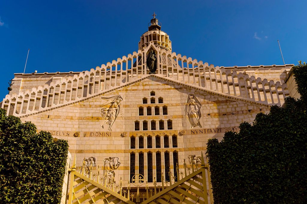 Church of the Annunciation, Nazareth, Israel : Stock Photo