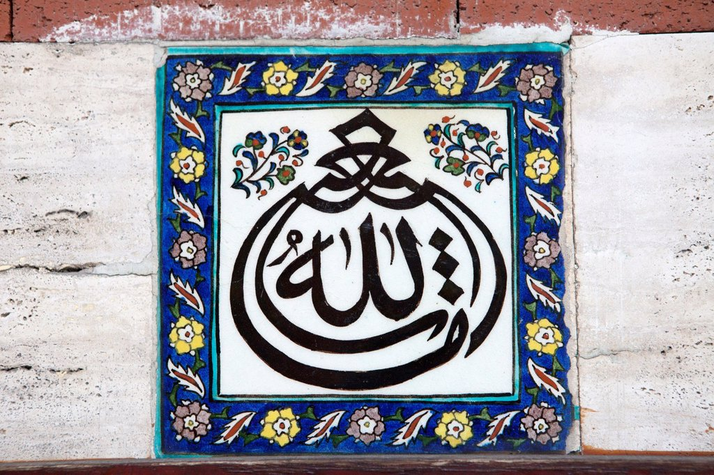 Stock Photo: 1566-1022104 tile with Allah written on it, istanbul