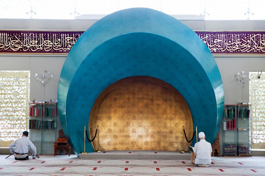 Stock Photo: 1566-1022166 Sakirin Mosque