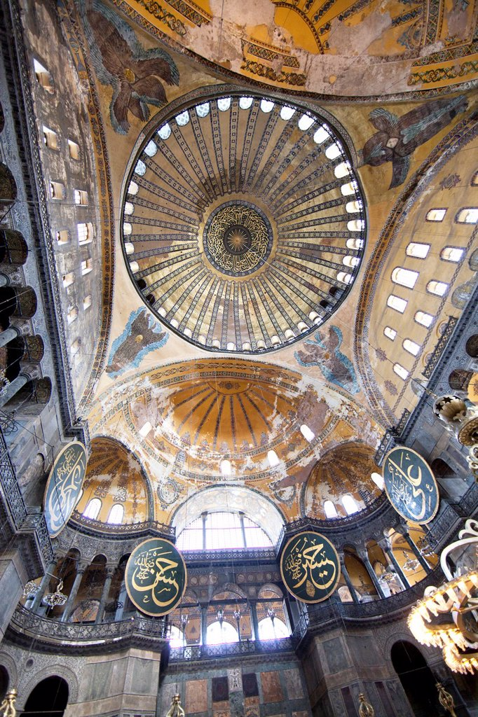 Hagia Sophia Aya Sophia in Istanbul : Stock Photo
