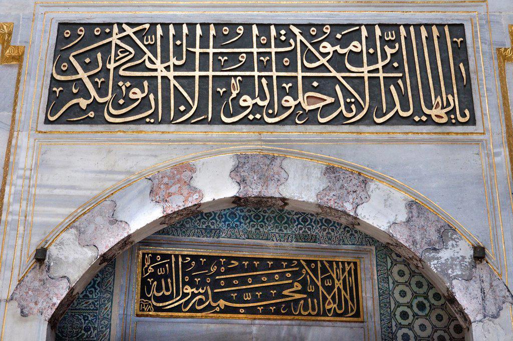 Stock Photo: 1566-1022198 Topkapı Palace, Istanbul