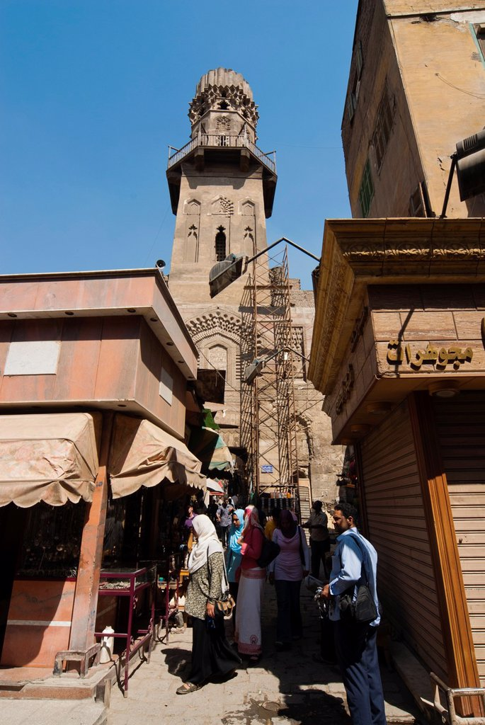 Khan El Khalili Gate, Khan El Khalili, Cairo, Egypt, North Africa, Africa : Stock Photo