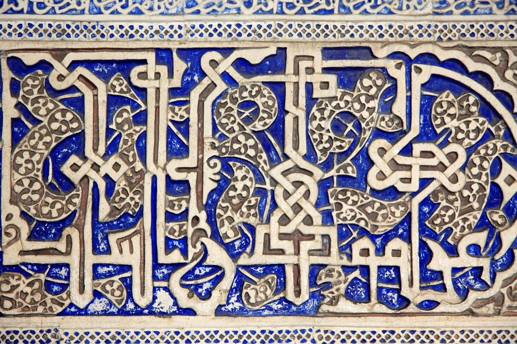 Stock Photo: 1566-1045591 Spain, Andalusia, Seville, Alcazar, interior, architecture detail,