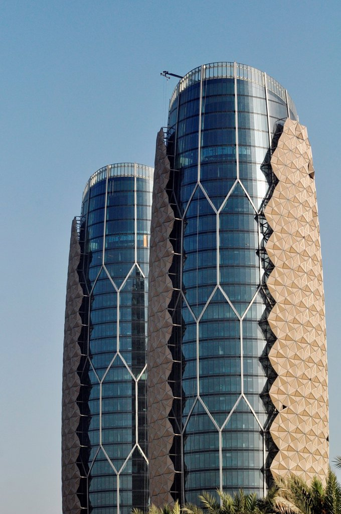 Abu Dhabi, United Arab Emirates: modern skyscrapers : Stock Photo
