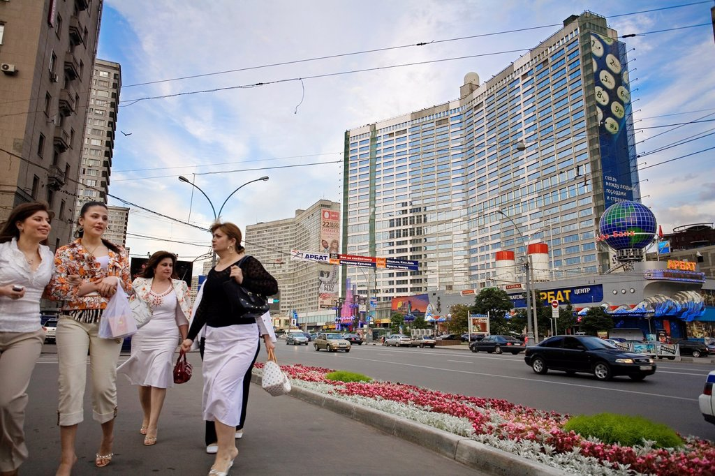 Stock Photo: 1566-1048984 New Arbat street , Moscow, Russia.