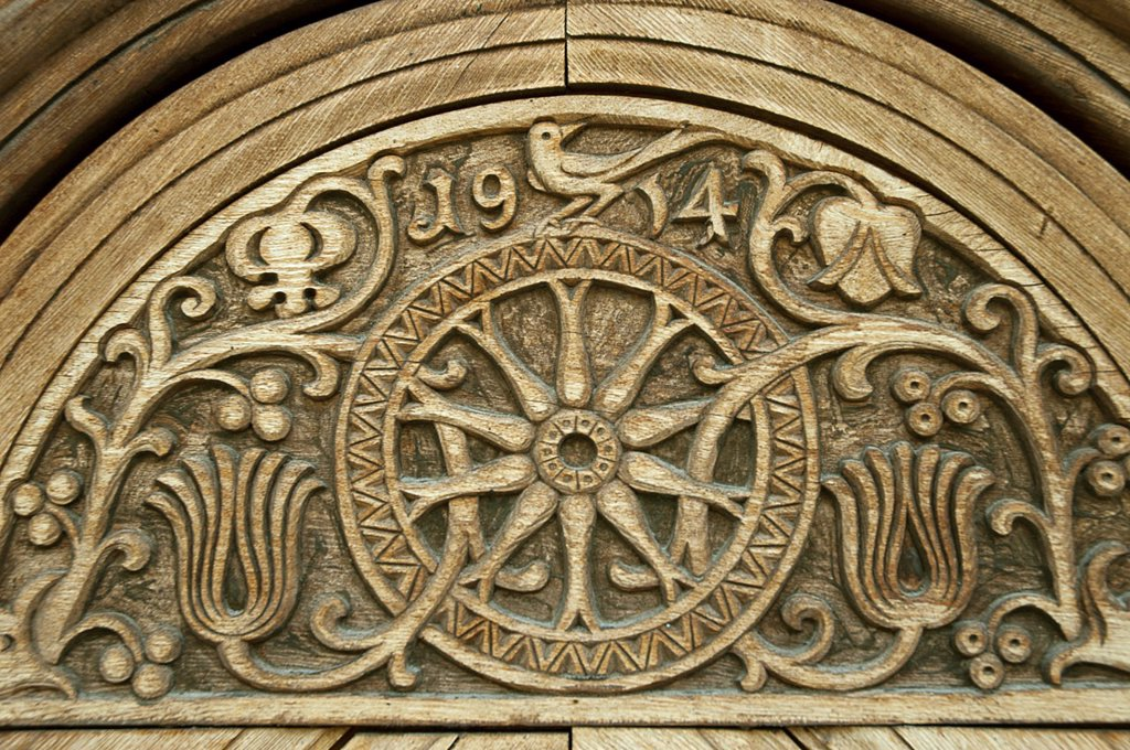 Stock Photo: 1566-1052509 Detail of the door of Castle of Tarasp, in Switzerland