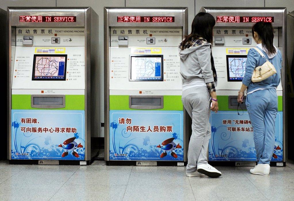 Stock Photo: 1566-1053223 Ticket machines, Shanghai Metro, China