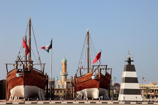 Kuwait, Kuwait City, Maritime Museum, traditional boats. : Stock Photo