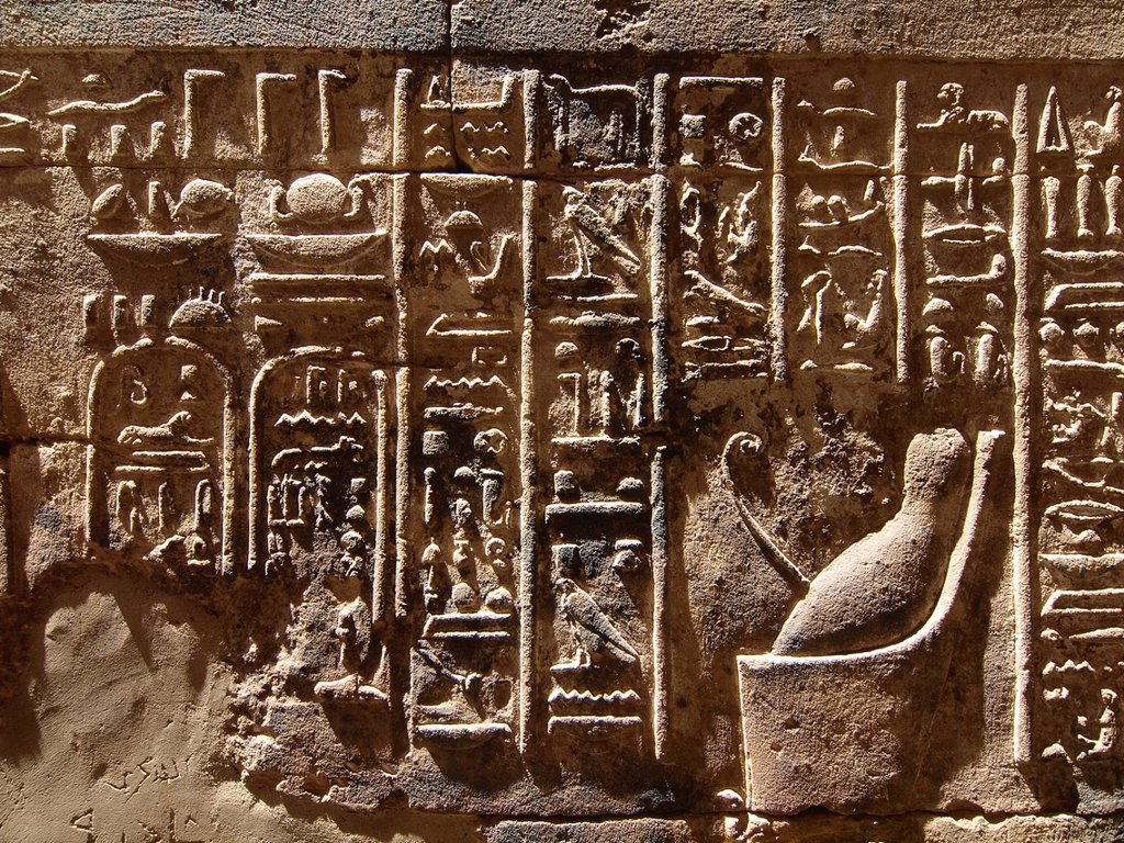 Hieroglyphs, Edfu Temple dedicated to Horus, High Egypt : Stock Photo