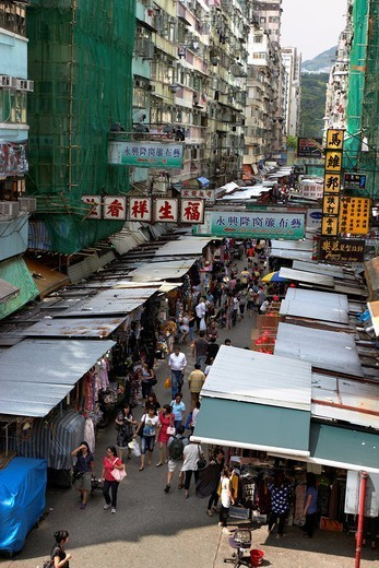 Market Mongkok, Mongkok, Hong Kong, China. : Stock Photo