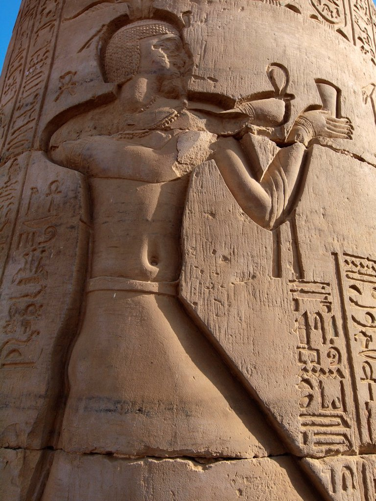 Kom Ombo Temple. Upper Egypt : Stock Photo
