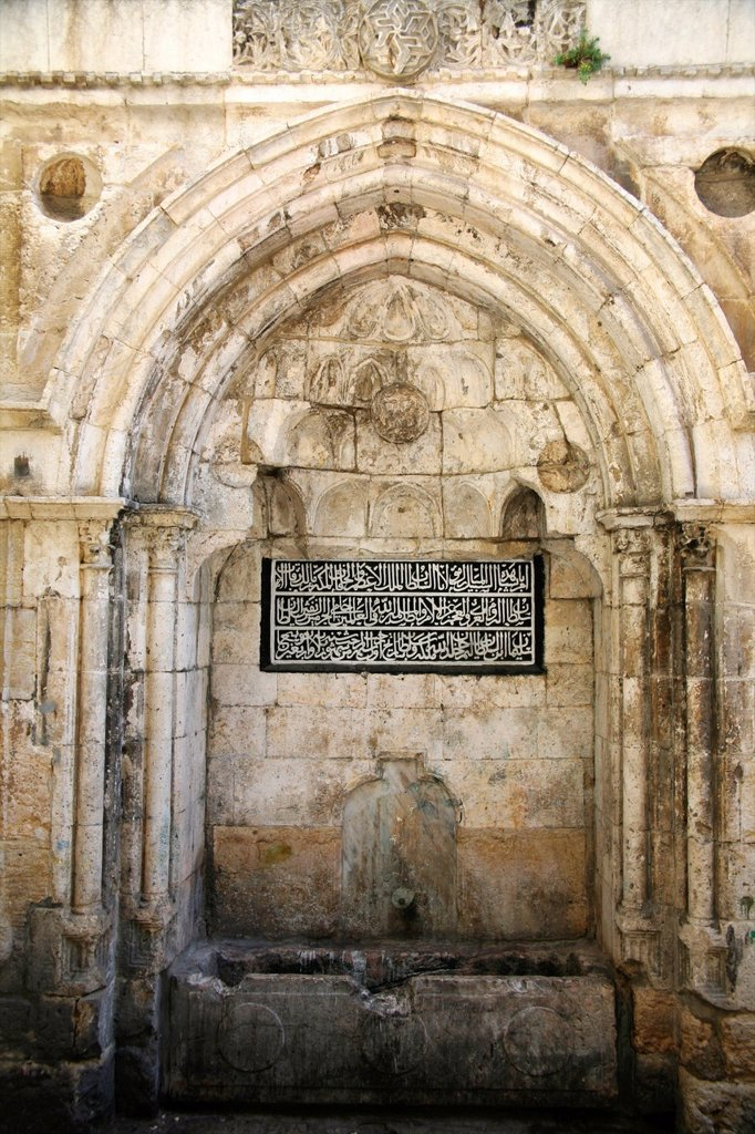 Stock Photo: 1566-1078143 An old washing place near the market in the old city of Jerusalem