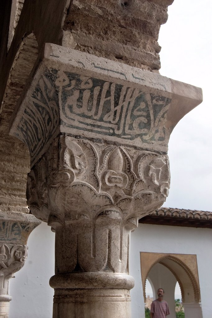 Stock Photo: 1566-1079626 Detail capitel of Generalife Gardens, Alhambra, Granada, Andalusia, Spain, Europe