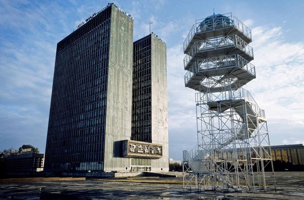 Building of the soviet era, Tashkent, Uzbekistan, Central Asia : Stock Photo
