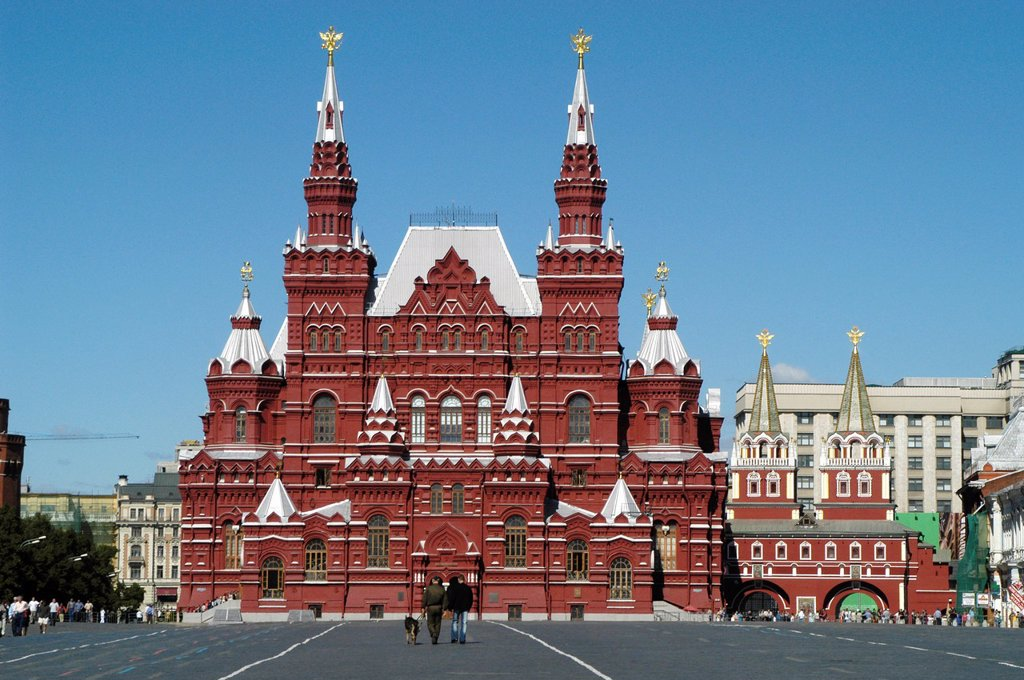 Stock Photo: 1566-1098893 Russia, Moscow, Red Square, State History Museum and Resurrection Gate R