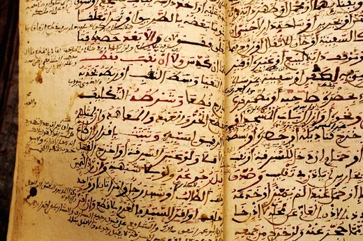 Stock Photo: 1566-1102650 Islam: ´tafsir´ exegesis of the Qur´an by Abdel farik al Moftara, written in arabic with andalusy punctuation (18th century), Morocco