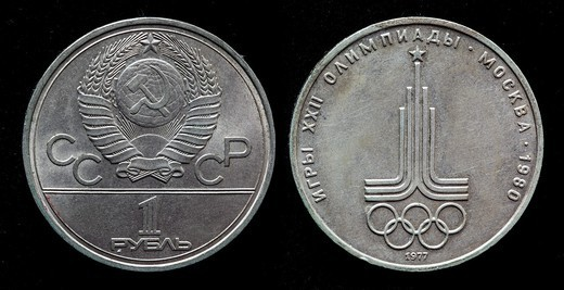 1 Rouble coin, 1980 Olympics, Russia, 1977 : Stock Photo