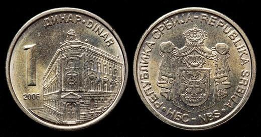 1 Dinar coin, Serbia, 2006 : Stock Photo