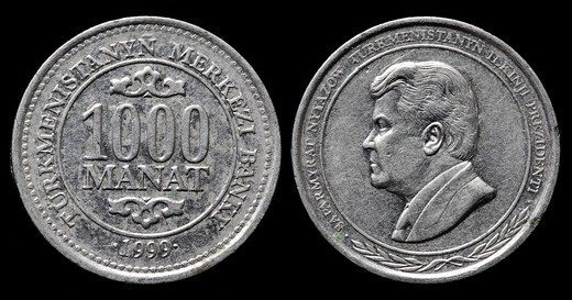 1000 Manat coin, Turkmenistan, 1999 : Stock Photo